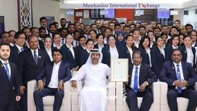 توقيع شراكة استثمارية بين مجموعة دبي للجودة ومصركانلو الدولية للصرافة