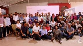 """حفل ختامي وتكريم للفنانين المشاركين في معرض مقارنات تأملية """" غزة فن """""""