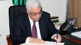 الرئيس عباس يُعلن حالة الطوارئ لمدة شهر وإغلاق المدارس والجامعات ونشر قوات الأمن بالمحافظات