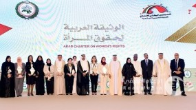 """""""المجلس الوطني الاتحادي وبالتعاون مع البرلمان العربي يطلقان الوثيقة العربية لحقوق المرأة"""""""