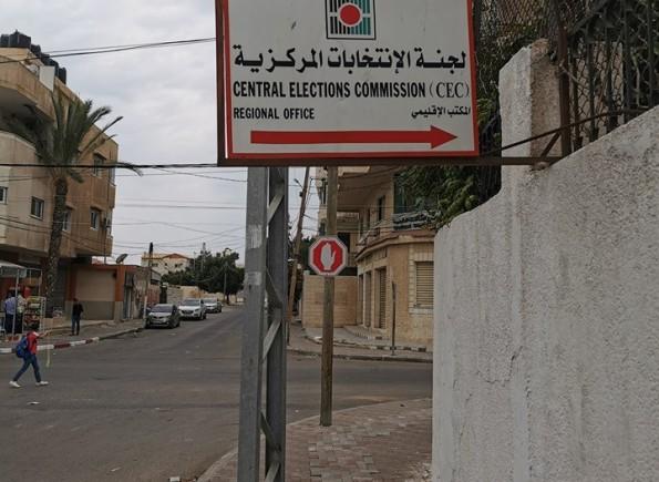 محمود الزق : الانتخابات المحلية يجب أن تشمل قطاع غزة