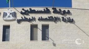 """""""الاقتصاد الوطني"""" تحظر تسويق لبن (شمينت) الإسرائيلي بالأسواق الفلسطينية"""