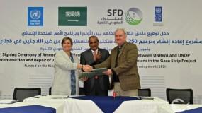 بقيمة 10 مليون دولار..(UNDP) و(أونروا) يوقعان اتفاقية إعادة بناء وإصلاح 272 منزلاً
