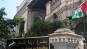 سفارة فلسطين بمصر توقع اتفاقية لتخفيف الأعباء عن الطلبة الفلسطينيين