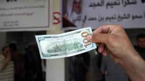 بدء صرف أموال المنحة القطرية لـ 100 الف أسرة غزية