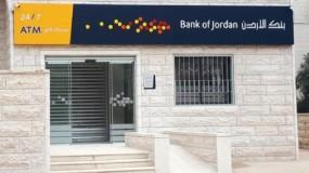 """مسلحون يطلقون النار بالهواء أمام بنك """"الأردن"""" في جنين"""
