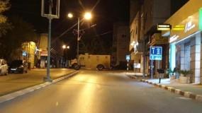 إدانات فلسطينية لهدم منزل الأسير قسام البرغوثي وتعدها سياسة فاشلة