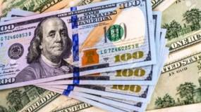 إعلان من وزارة الاقتصاد بغزة بشأن صرف الدولار الأبيض والأزرق