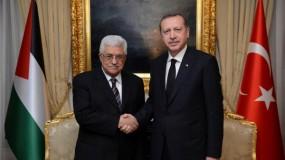 """""""استغرق ساعة و15 دقيقة"""".. انتهاء لقاء أبو مازن وأردوغان في اسطنبول"""