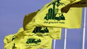 """صحيفة: هدنة بين """"حزب الله"""" وإسرائيل برعاية فرنسية"""