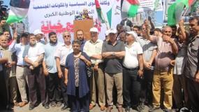 الحية: أيدينا على الزناد..والقتل بالقتل وحلس يؤكد ما يجمع فتح مع حماس أكثر مما يفرقهم
