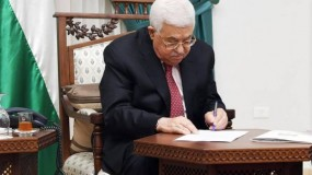الرئيس عباس يصدر عدة قرارات بقانون حول اختصاصات المحافظين والبيئة والسلطة القضائية