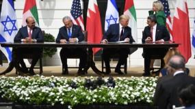 الرئاسة الفلسطينية: ما جرى اليوم بالبيت الأبيض لن يُحقق السلام في المنطقة