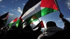 المئات من أهالي أم الفحم يشاركون في مسيرة الأعلام الفلسطينية
