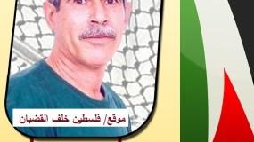 فروانة: ثالث اقدم اسير يدخل عامه ال36 في السجن بشكل متواصل