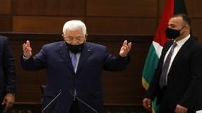 الرئاسة الفلسطينية: ملتزمون بالذهاب للمفاوضات من أجل تحقيق السلام وفق قرارات الشرعية الدولية