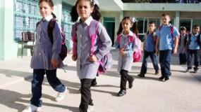 (أونروا) تعلن موعد بدء العام الدراسي الجديد 2021-2022