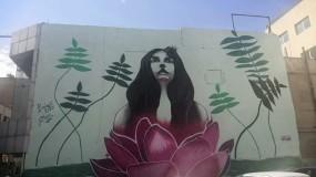 مهرجان بلدك لفنون الشارع.