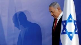 نتنياهو: رفضت حل كيري على الطريقة الأفغانية للفلسطينيين