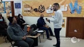 """جمعية الرواد للشباب الفلسطيني تنظم عرض ومناقشة فيلم """"يا ريتني مش فلسطينية"""""""