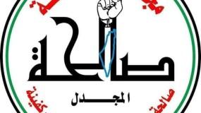 آل صالحة-المجدل تعفو عن السائق التي تسبب بمقتل أحد أطفالها نتيجة حادث سير
