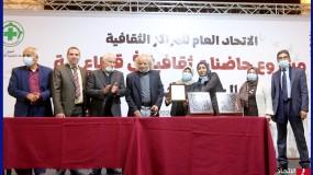الاتحاد العام للمراكز الثقافية ينظم حفلاً ختاميا لمشروع  حاضنات ثقافية في قطاع غزة