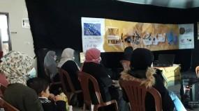 حكاوي تعرض فيلم صبايا كليمنجارو للمخرجة ميساء الشاعر