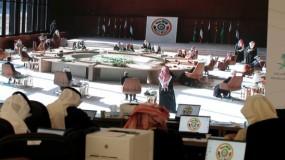 القمة الخليجية: ندعم سيادة الفلسطينيين على الأراضي المحتلة عام 1967