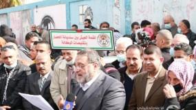 وقفة جماهيرية حاشدة في غزة ضد تقليصات الوكالة