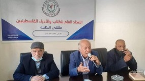 الاتحاد العام للكتّاب والأدباء يعقد ندوة حول تجربة الكاتب محمد نصار