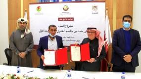 العمادي يوقّع اتفاقية تنفيذ المرحلة الأولى من مشروع إنشاء مستشفى حمد بن جاسم العام في رفح ...