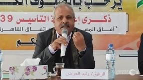 العوض: حكومة وفاق وطني وحدها القادرة على معالجة الملفات العالقة في غزة منذ 14 عاما