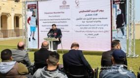 مستشفى حمد يُعلن عن تقديم 297 طرفاً صناعياً لجرحى غزة