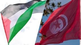 فلسطين تُسلم تونس 50 جهاز مكثف أوكسجين للمستشفى العسكري