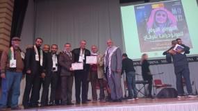 الاتحاد العام للمراكز الثقافية يحتفى باليوم العالمي للمسرح خلال مشاركته بالمهرجان الدولي للمونودراما بقرطاج