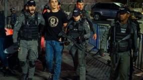 استمرار المظاهرات والمواجهات مع شرطة الاحتلال بالقدس المحتلة