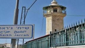 القدس المحتلة : (28) عائلة من الشيخ جراح تطالب الجنائية الدولية بالتحقيق في محاولات تهجيرهم