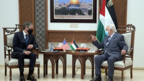 وزير الخارجية الأمريكي يعلن منح بلاده 360 مليون دولار مساعدات عاجلة للفلسطينيين