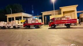 جمعية الهلال الأحمر تتسلم مساعدات إغاثية تونسية
