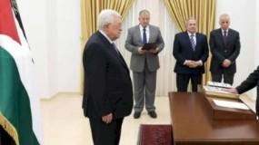 ثلاثة قضاة للمحكمة الدستورية العليا يؤدون اليمين القانونية أمام الرئيس عباس