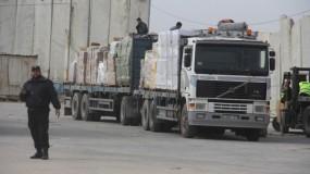 اتحاد الصناعات الفلسطينية: عشرات المنشآت والمصانع توقفت جراء منع إدخال المواد الخام لغزة