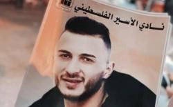 64 يومًا على إضراب الأسير الغضنفر أبو عطوان