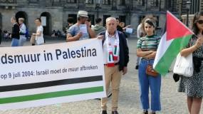 هولندا: مظاهرات منددة بجدار الضم والتوسع العنصري في الأرض المحتلة