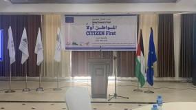 حفل افتتاح مشروع المواطن أولــــاً