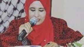 الكاتبة الفلسطينية إسراء عبوشي تحصد جائزة الاستحقاق لجوائز ناجي نعمان الدولية 2021