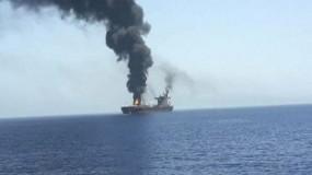 الاحتلال الإسرائيلي يكشف هوية الشخص المسؤول عن استهداف السفينة في خليج عٌمان