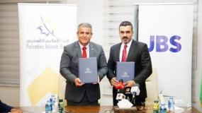 الإسلامي الفلسطيني يوقع اتفاقية لتطوير شبكة صرافاته الآلية وتزويدها بخدمات جديدة