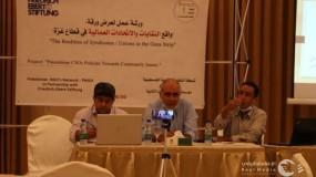 المطالبة بأهمية توحيد وتطوير واقع النقابات والاتحادات العمالية في قطاع غزة وإجراء الانتخابات