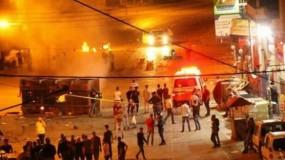 """مواجهات وعمليات عسكرية مع قوات الاحتلال بالضفة والقدس اسناداً لـ""""أسرى جلبوع"""""""