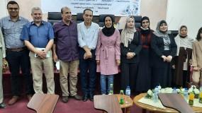 الاتحاد العام للكتّاب والأدباء وجامعة القدس المفتوحة في غزة ينظمان أمسية شعرية في ذكرى صبرا وشاتيلا